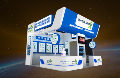 Zhongda Pharmaceutical invites you to participate in the 80th National Drug Fair